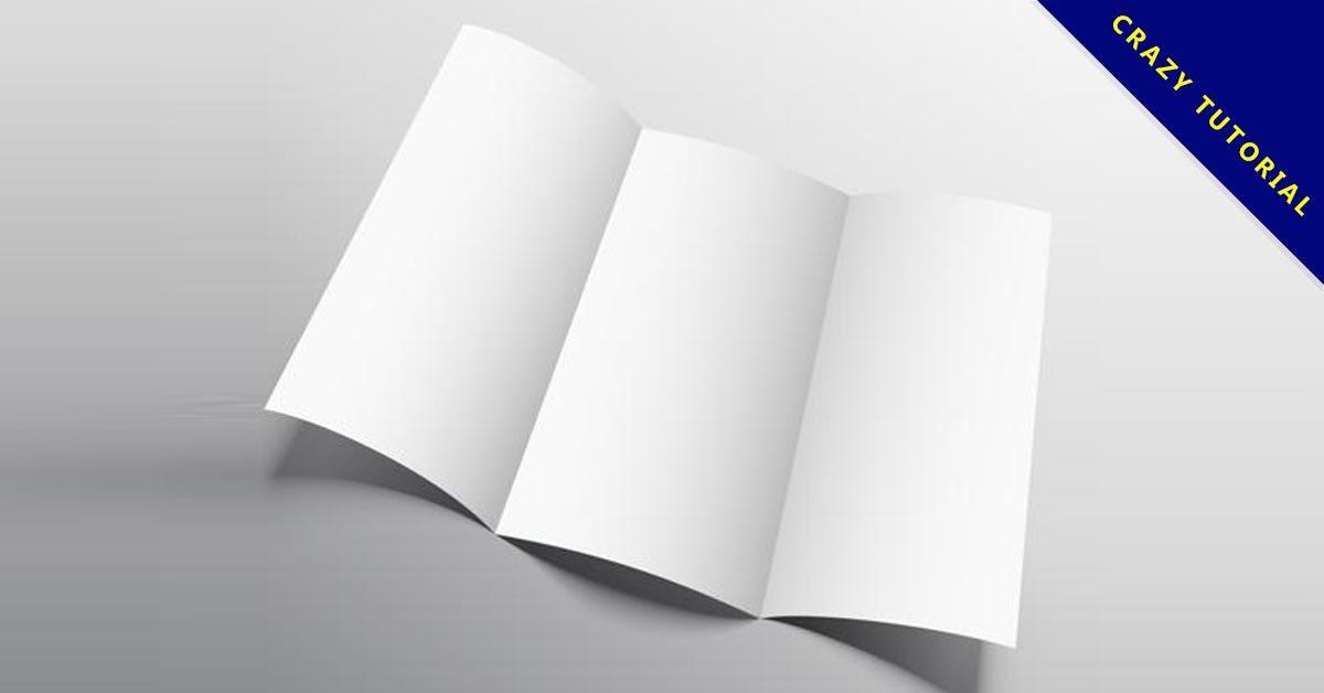 【三折頁模板】精選35款三折頁模板下載,設計模板免費推薦款