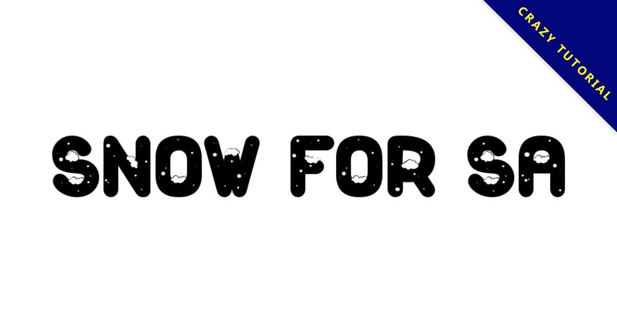 【下雪字體】Snow 英文飄雪字體下載,冬季主題專用