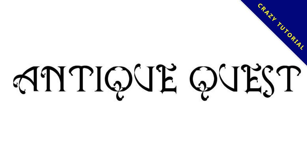 【任務字體】 Antique Quest 任務風格字體下載,信物字體