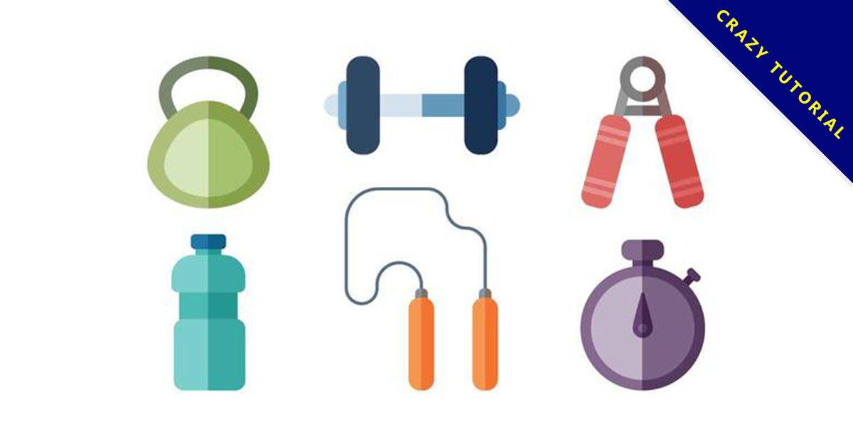 【健身圖片】精選35款健身圖片下載,健身圖案免費推薦款