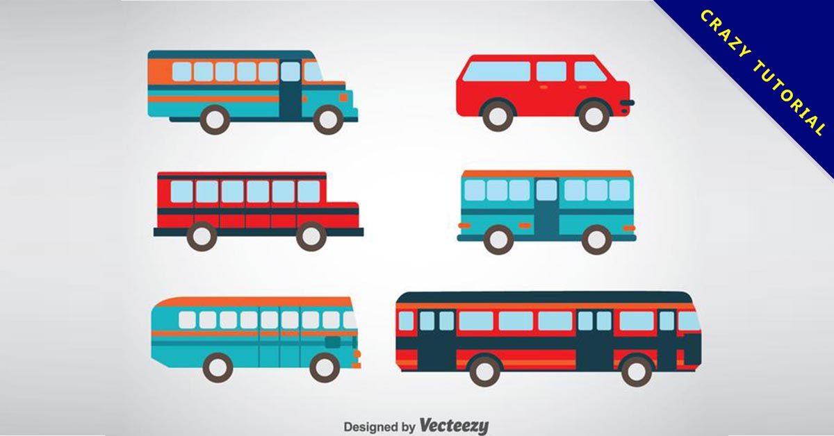 【公車卡通】精選32款公車卡通下載,公車圖免費推薦款
