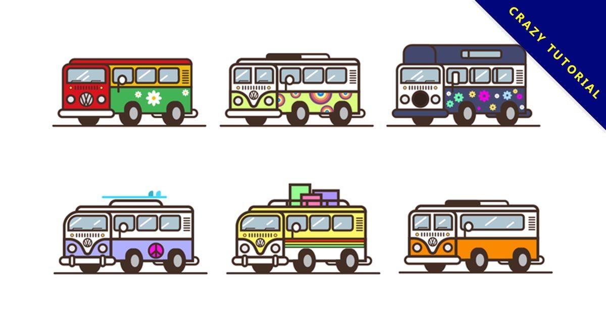 【公車圖案】精選35款公車圖案下載,公車圖片免費推薦款