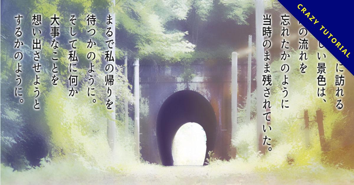 【動漫字體】日本動漫卡通專用的動漫字體免費下載