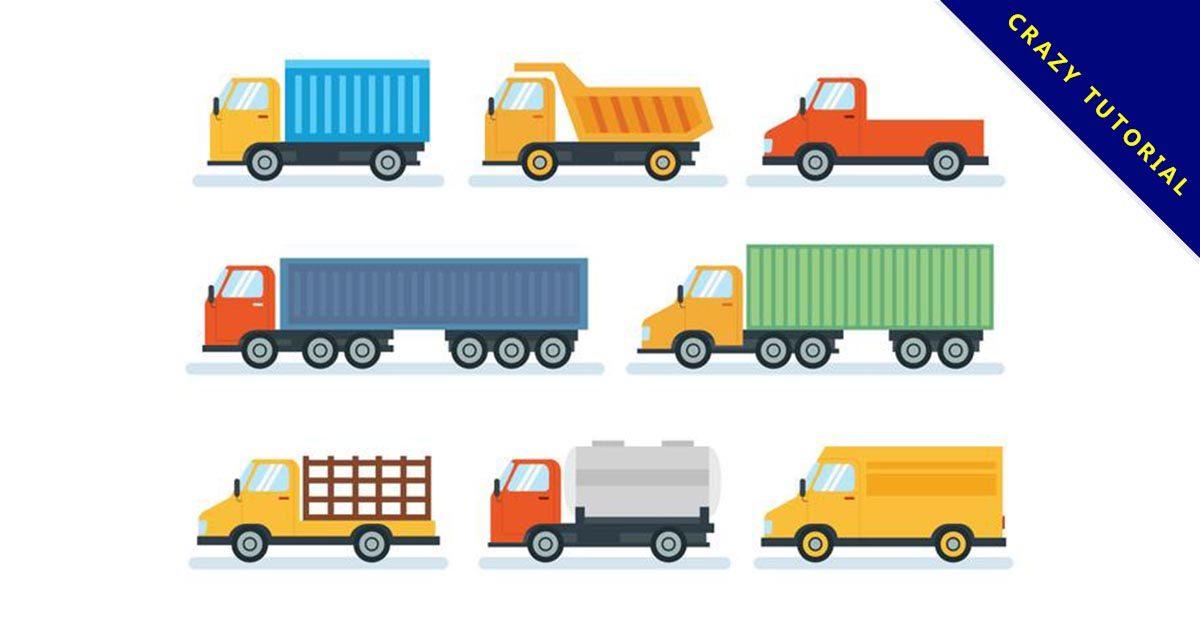 【卡車卡通圖】精選35款卡車卡通圖下載,卡車圖片免費推薦款