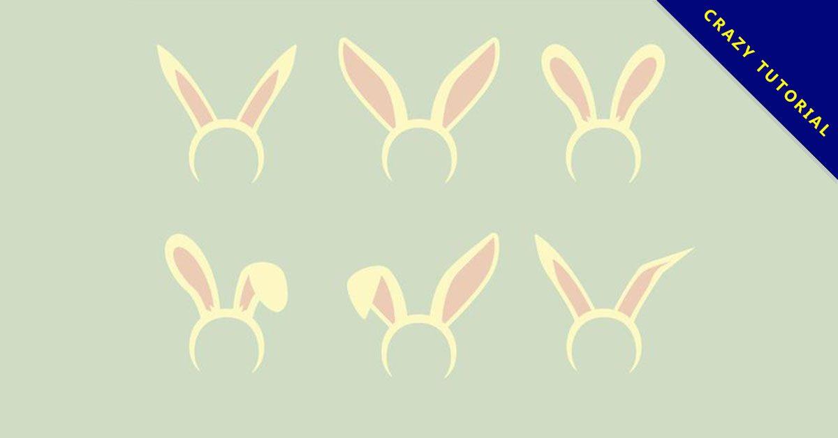 【兔子圖案】精選35款兔子圖案下載,兔子圖片免費推薦款