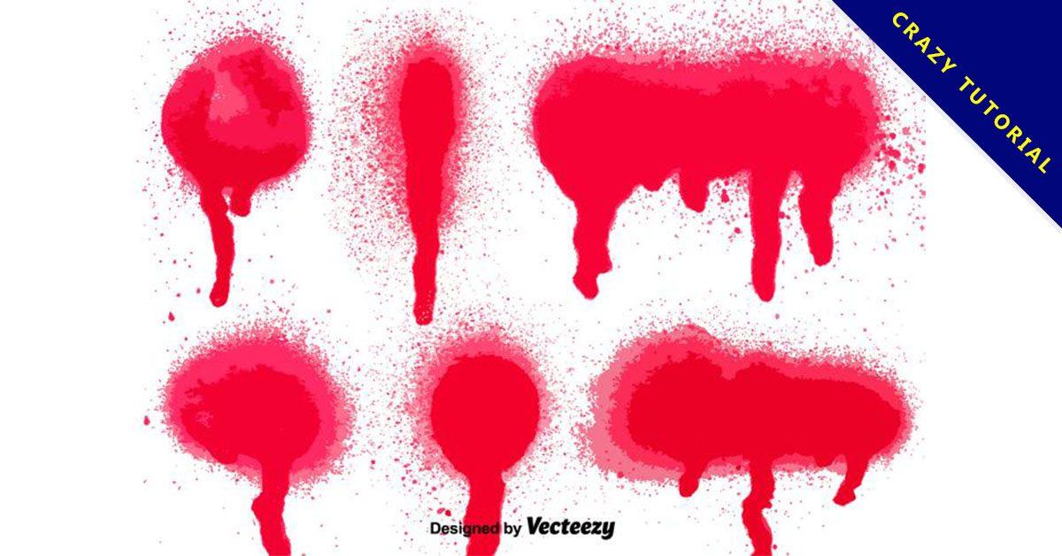 【噴漆素材】精選34款噴漆素材下載,噴漆圖案免費推薦款