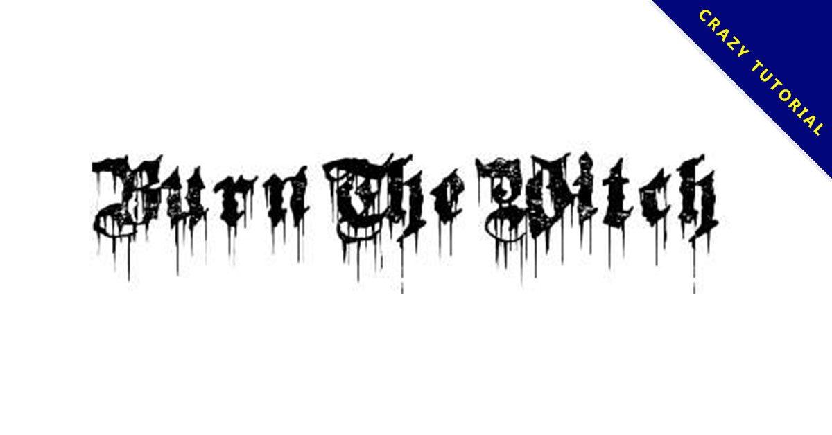【女巫字體】 Burn The Witch 女巫字體下載,魔鬼風格字型