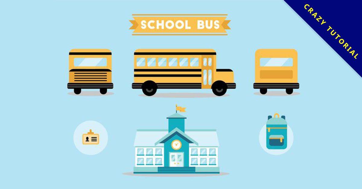 【學校卡通圖】精選38款學校卡通圖下載,學校圖片免費推薦款