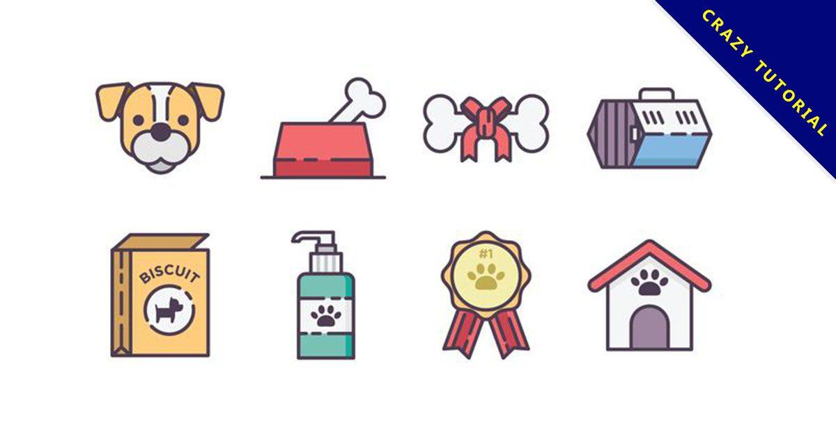 【小狗圖案】50套 Illustrator 小狗圖案下載,小狗圖片推薦款
