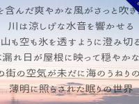 【小說字體】日本設計文學小說字體下載,可支持中文漢字