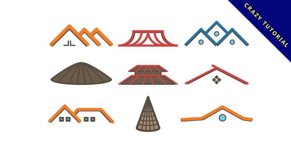 【屋頂設計】精選35款屋頂設計下載,屋頂樣式免費推薦款