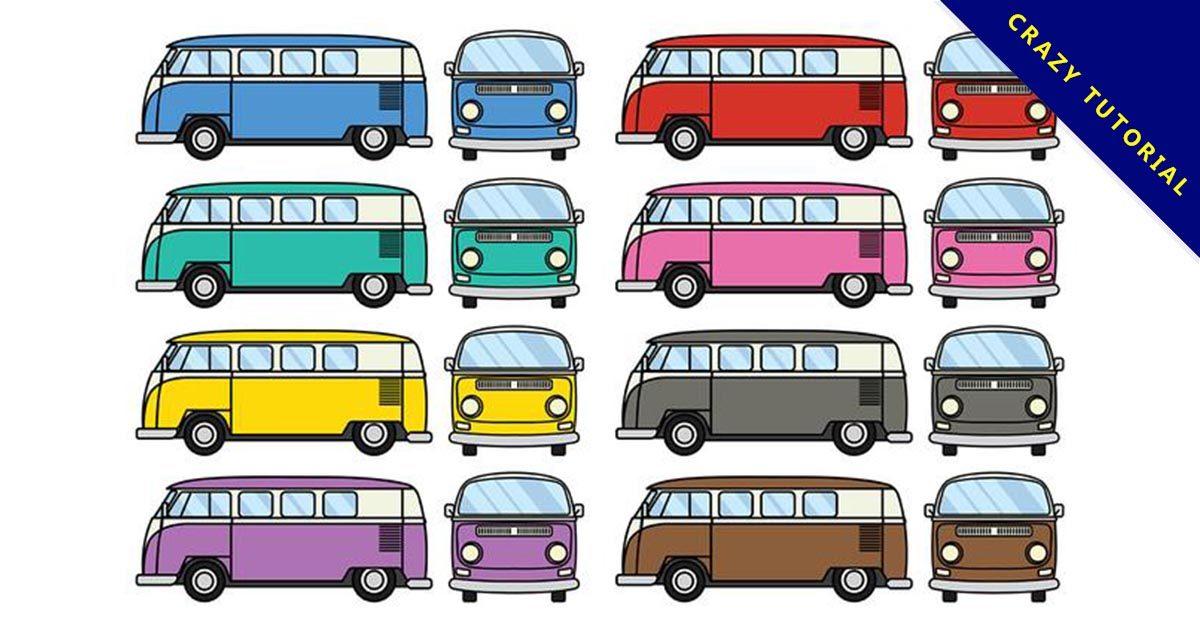 【巴士卡通圖】精選32款巴士卡通圖下載,巴士圖案免費推薦款