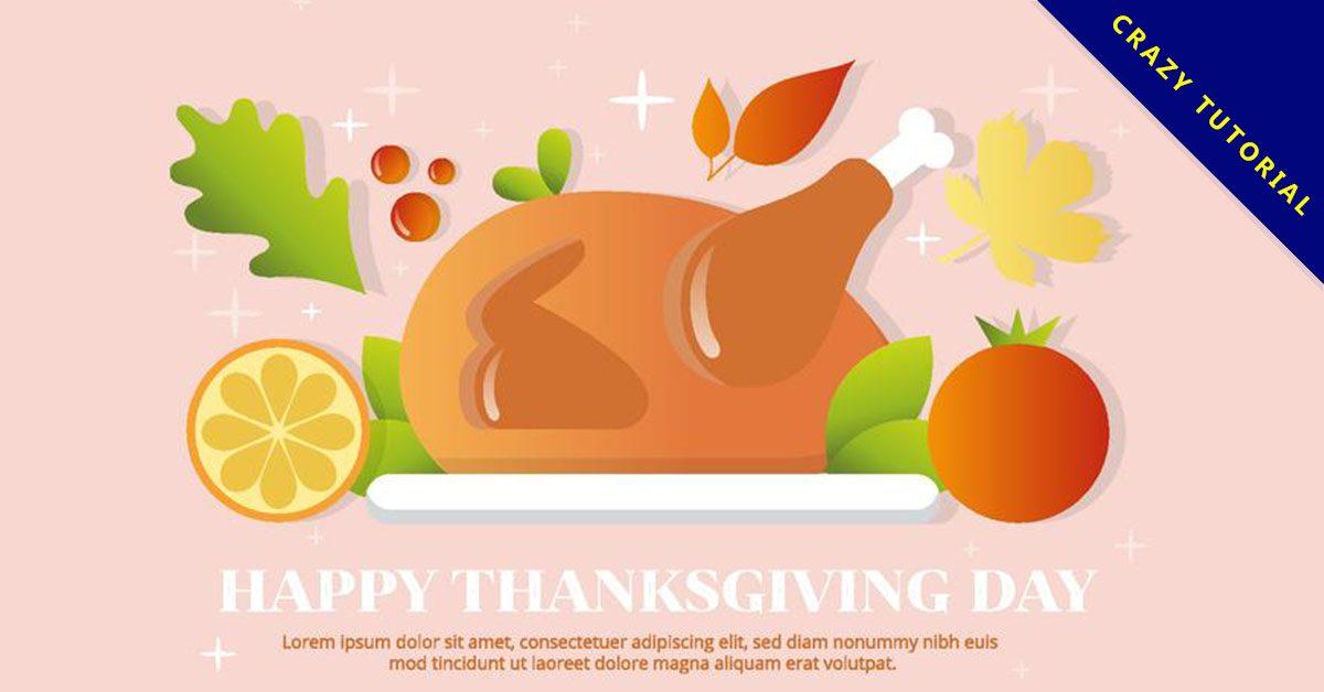 【感恩節卡片】精選37款感恩節卡片下載,卡片製作免費推薦款