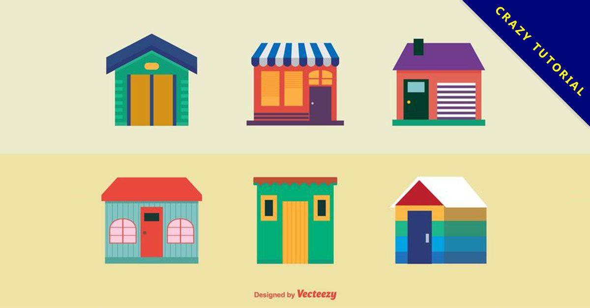 【房子圖片】精選38款房子圖片下載,房子符號免費推薦款