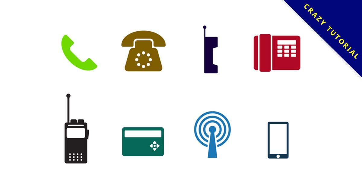 【手機符號】精選28款手機符號下載,手機圖示免費推薦款