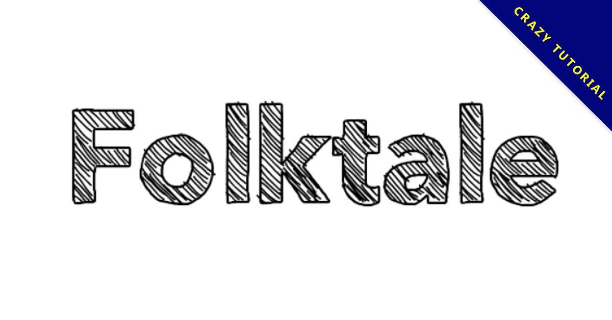 【塗鴉字型】Folktale 可愛塗鴉字體下載,手繪質感字體