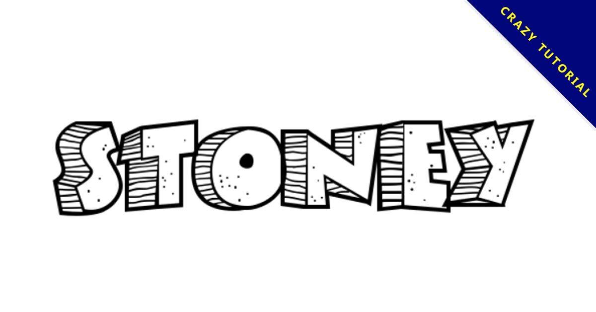 【手繪立體字】Stoney Billy 手繪立體字型下載