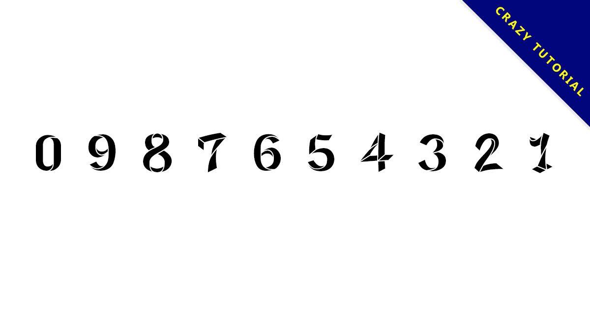 【折紙字體】日本摺紙字體下載,僅供個人用途