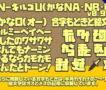 【漫畫字體】日本同人誌封面專用漫畫字體下載,可支援中文漢字