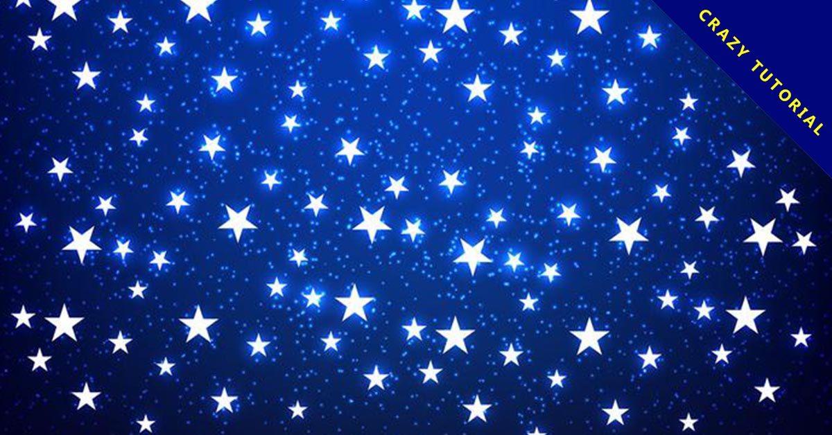 【星星圖案】精選35款星星圖案下載,星星圖免費推薦款