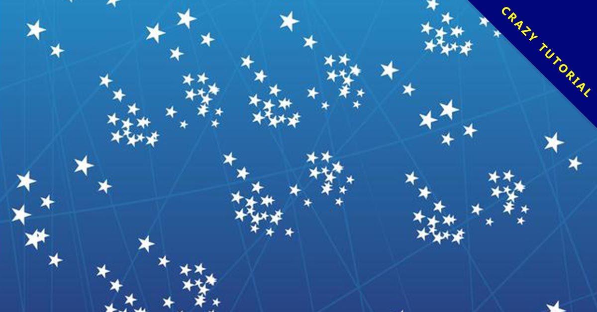 【星星素材】精選38款星星素材下載,星星背景免費推薦款