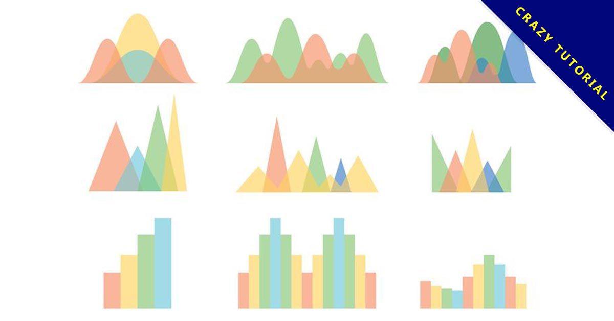 【曲線圖】精選34款曲線圖下載,曲線素材免費推薦款