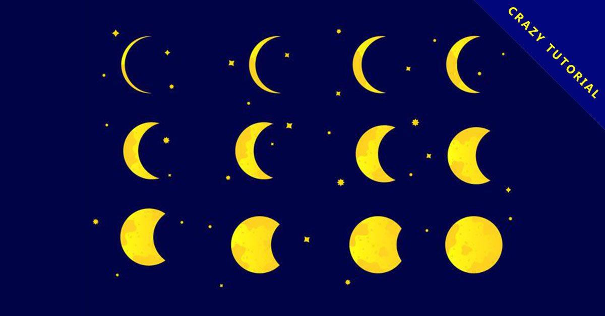 【月亮素材】精選38款月亮素材下載,月亮卡通圖免費推薦款