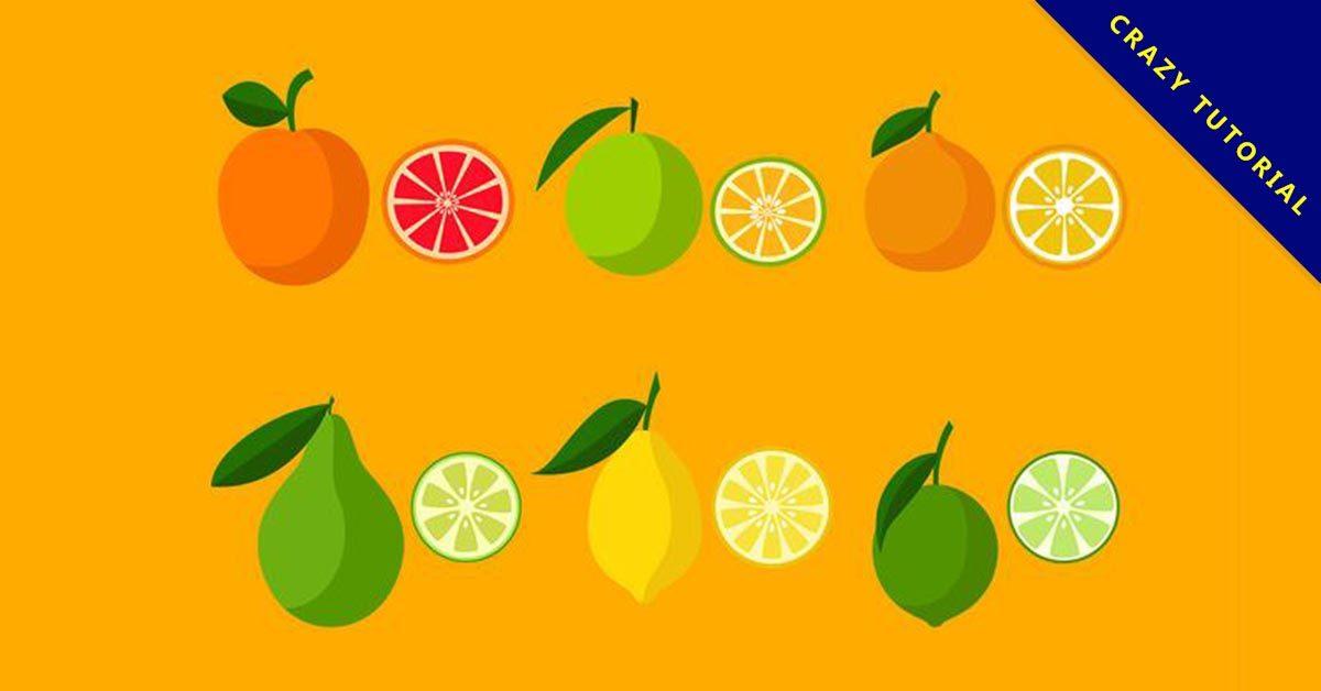 【橘子卡通】精選43款橘子卡通下載,橘子素材免費推薦款