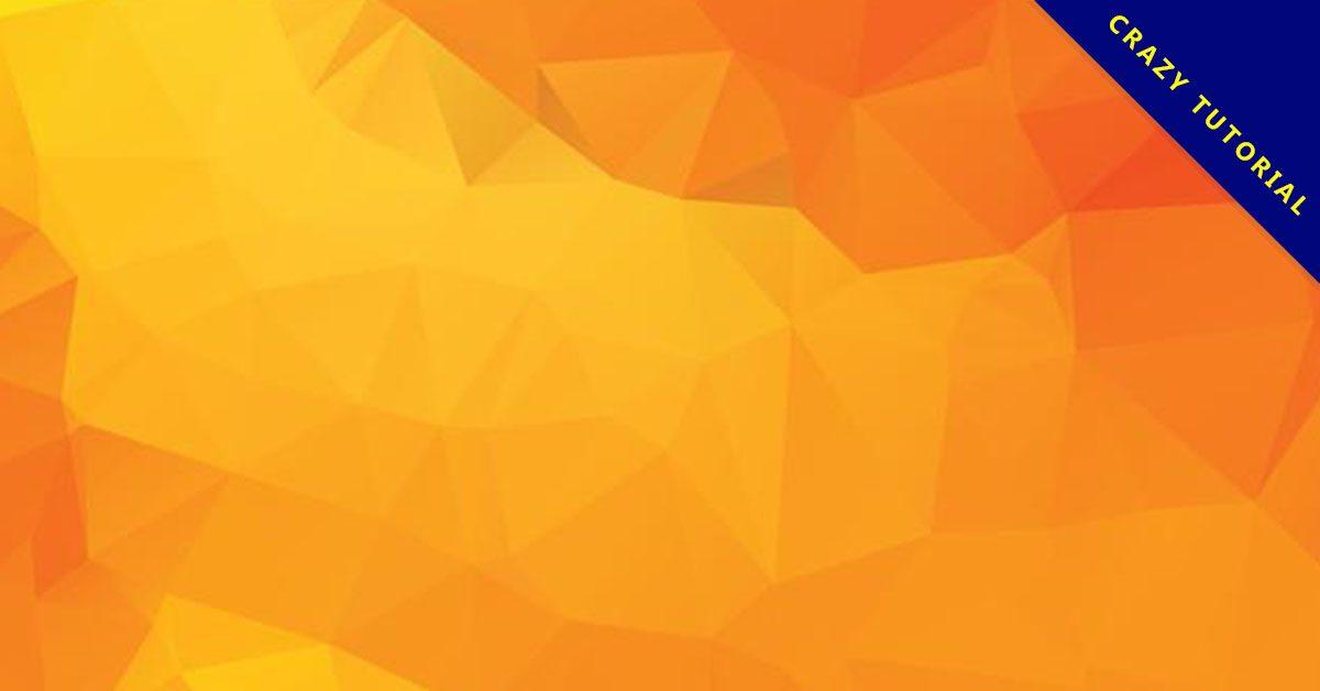 【橘色背景】精選35款橘色背景下載,橘色桌布免費推薦款