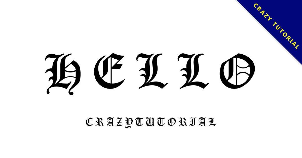 【歌德字型】專業免費版歌德字體下載,無版權可商用