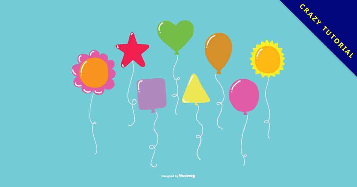 【氣球圖案】精選38款氣球圖案下載,氣球圖片免費推薦款