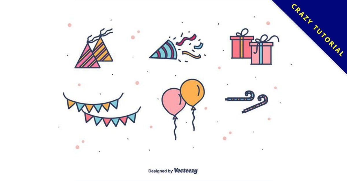 【派對素材】精選36款派對素材下載,派對背景圖免費推薦款