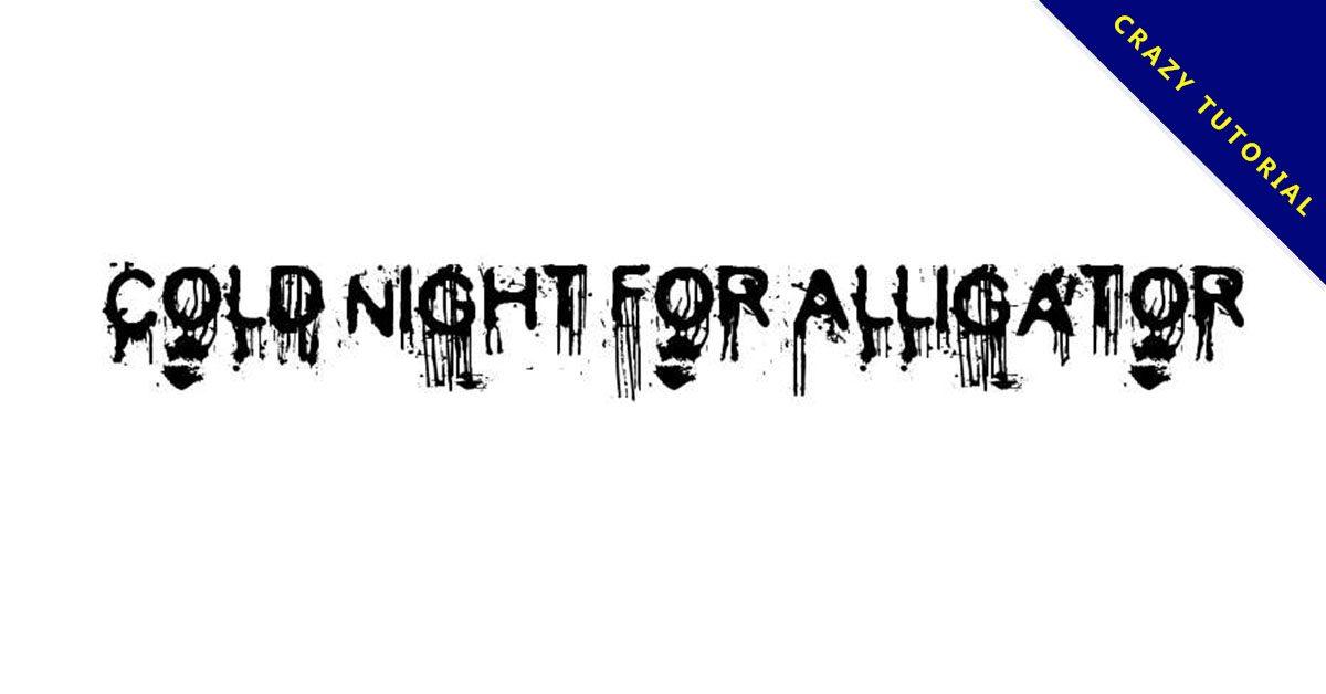【流血字體】Cold Night 可怕流血字體下載,鬼片可用