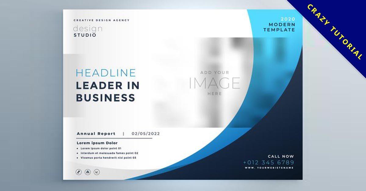 【海報版型】精選40款海報版型下載,設計版型免費推薦款