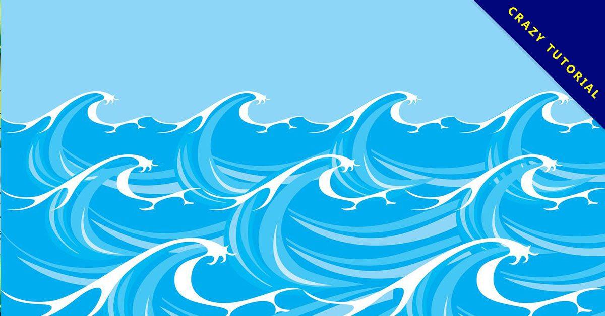 【海素材】精選38款海素材下載,海背景免費推薦款