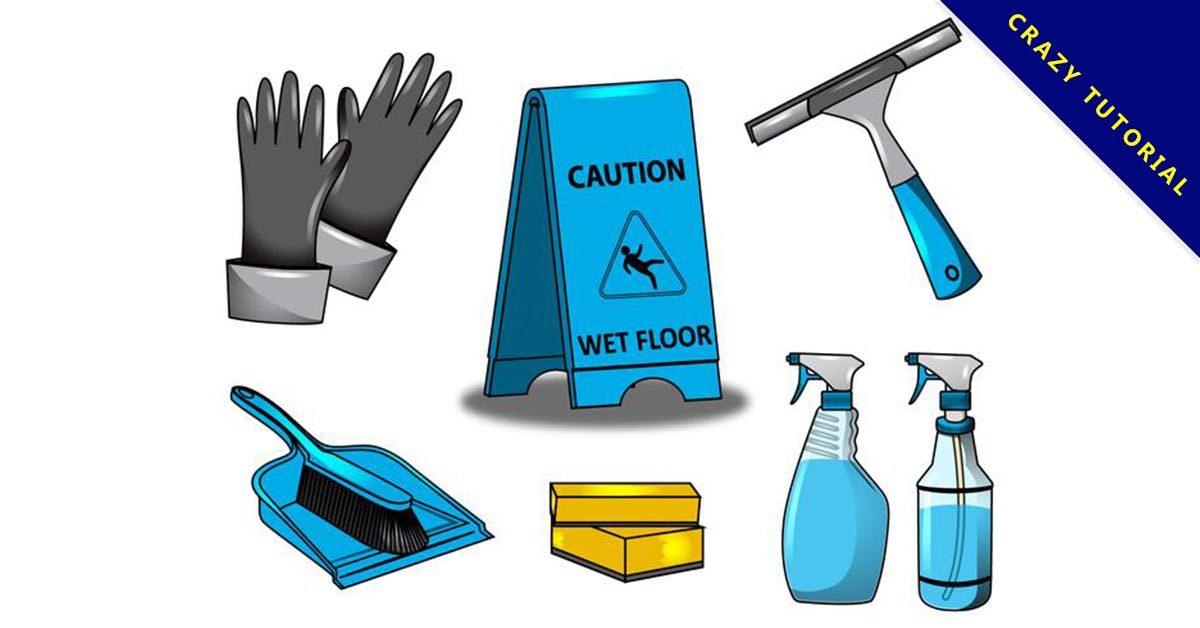 【清潔圖片】精選40款清潔圖片下載,清潔圖案免費推薦款