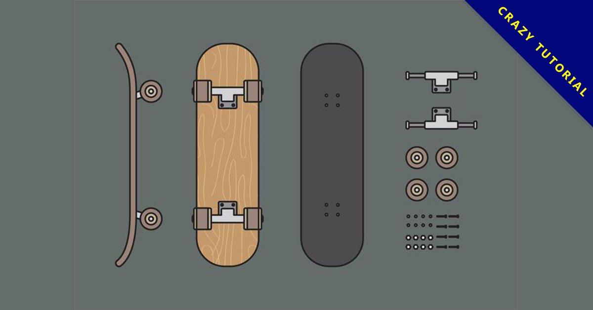 【滑板圖案】精選35款滑板圖案下載,滑板圖免費推薦款