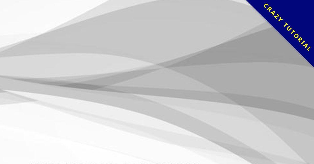 【灰色背景】精選38款灰色背景下載,灰色桌布免費推薦款