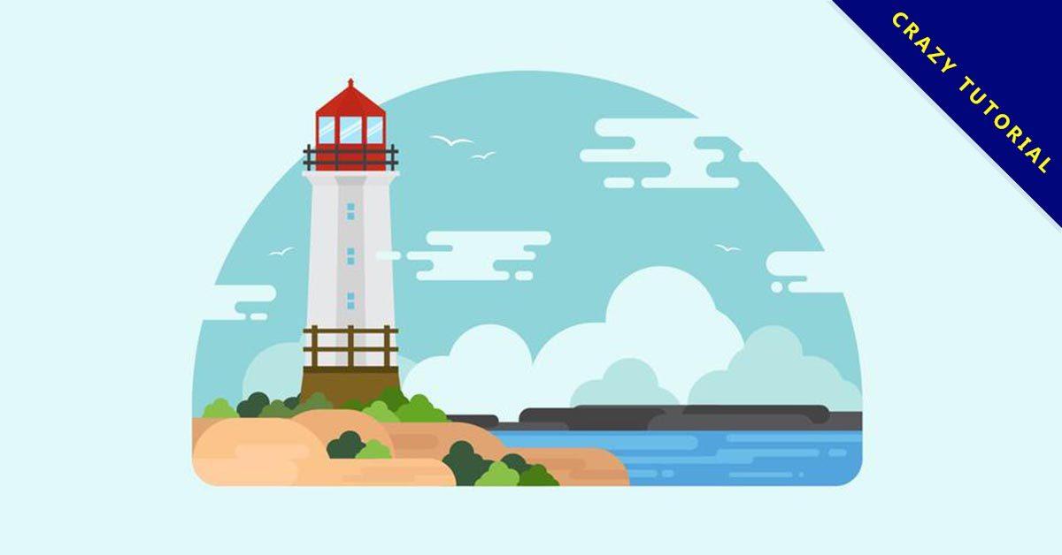 【燈塔圖案】精選35款燈塔圖案下載,燈塔圖片免費推薦款