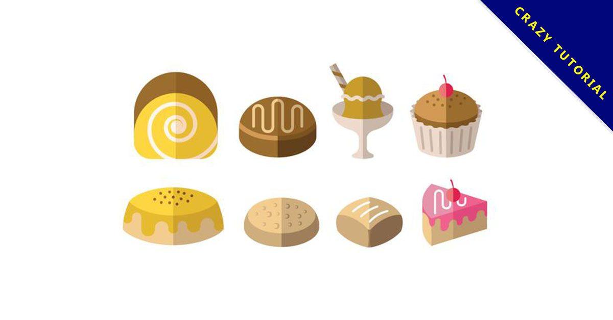 【甜點圖案】精選39款甜點圖案下載,甜點圖片免費推薦款