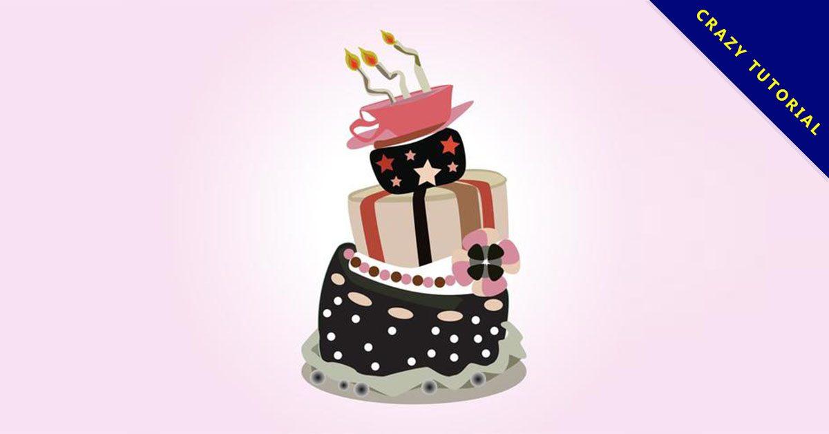 【生日蛋糕圖像】精選40款生日蛋糕圖像下載,生日蛋糕卡通圖免費推薦款