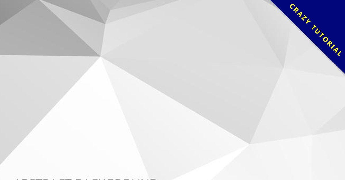 【白色背景】精選38款白色背景下載,白底圖免費推薦款