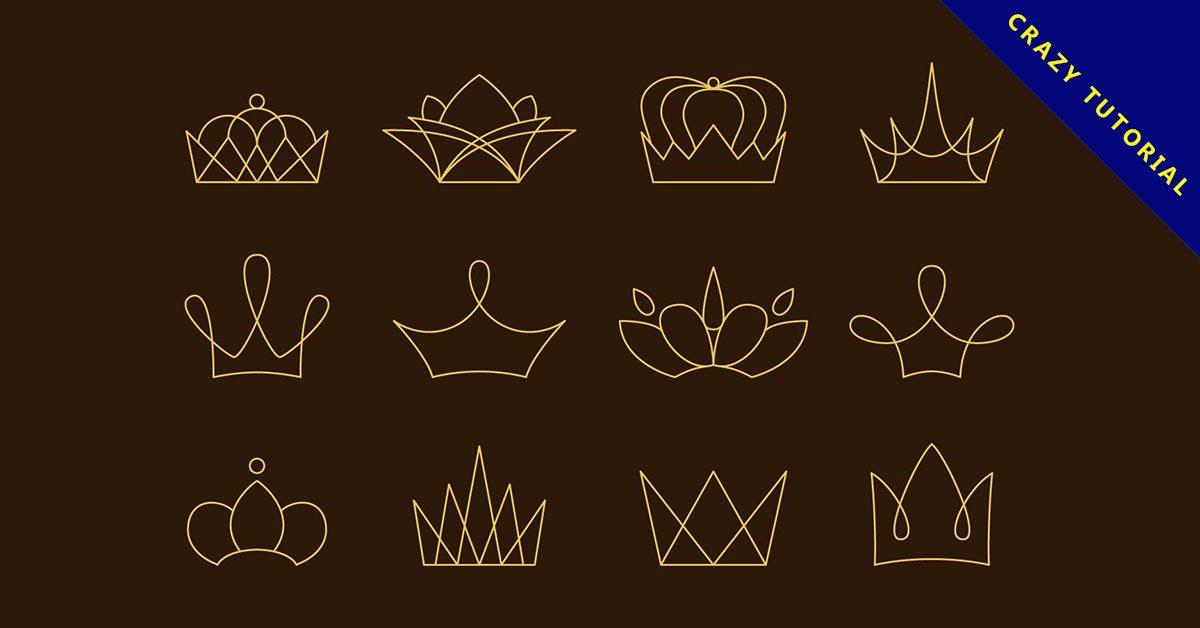 【皇冠符號】精選35款皇冠符號下載,皇冠圖示免費推薦款