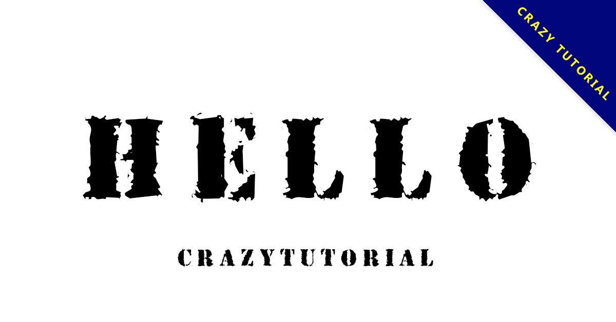 【破碎字體】免費英文破碎字體下載,撕碎效果推薦