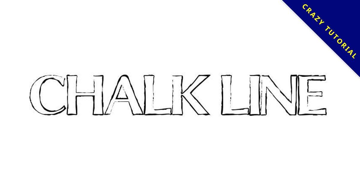 【輪廓字體】Chalk Line 粉筆輪廓字體下載,粉筆線字框