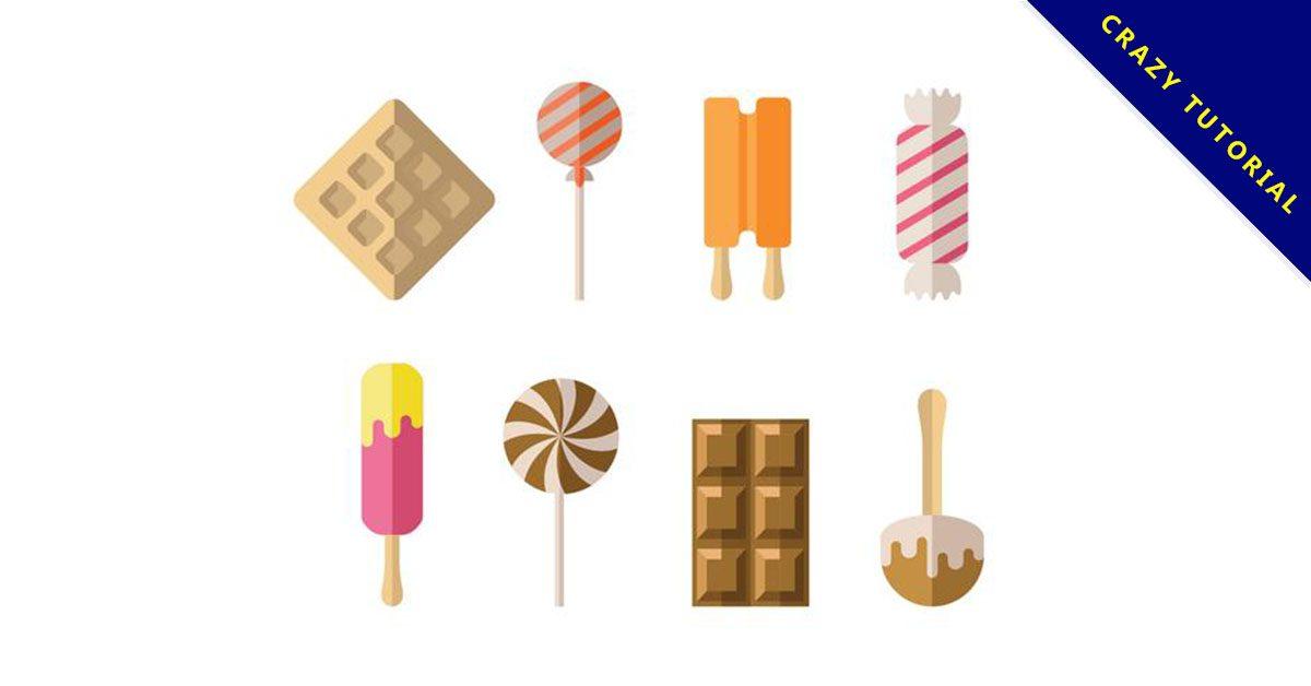 【糖果圖片】精選38款糖果圖片下載,糖果圖免費推薦款