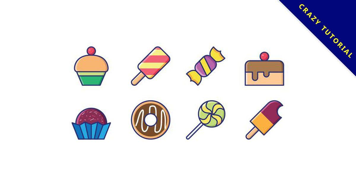 【糖果素材】精選37款糖果素材下載,糖果符號免費推薦款