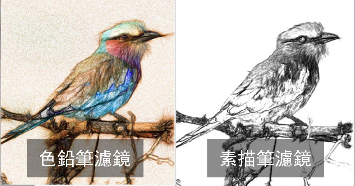 【素描濾鏡】Sketch Drawer Pro 快速將圖片變成素描效果的專業軟體下載
