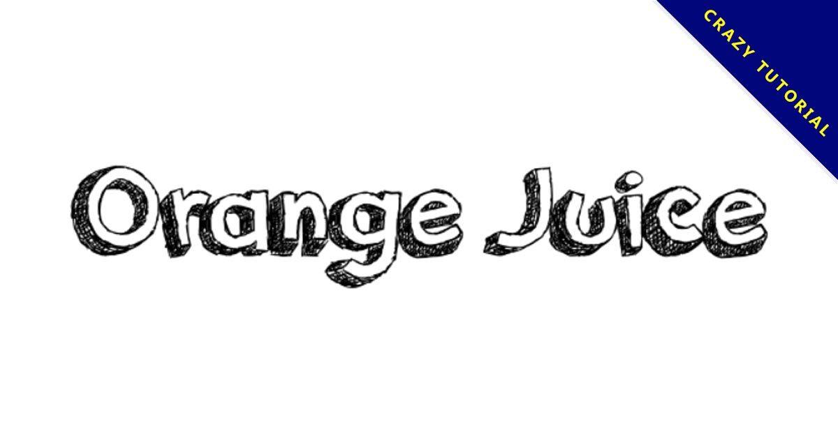 【卡通素描字】Orange Juice 立體素描字體下載