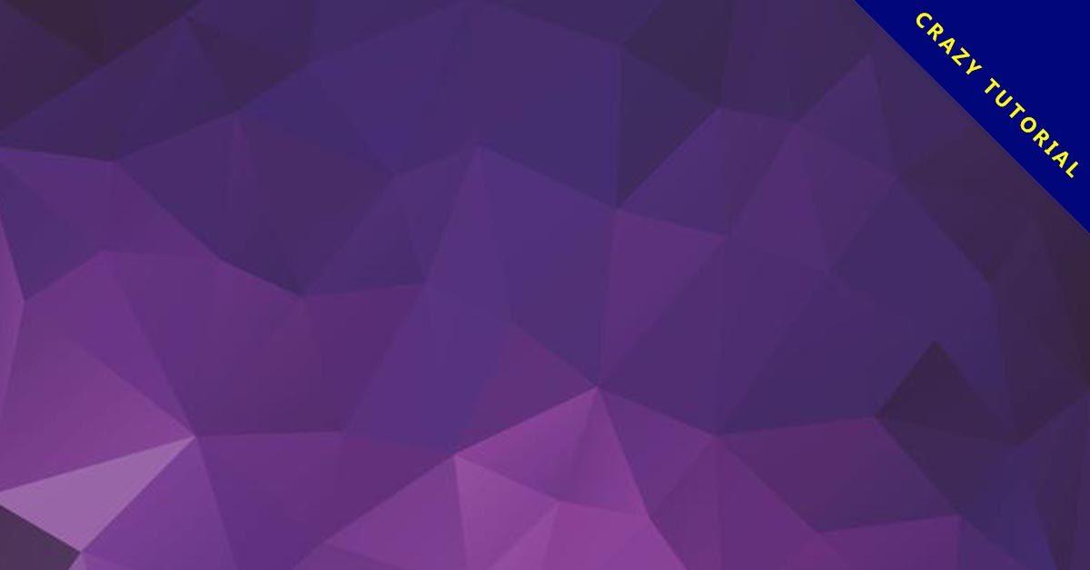 【紫色背景】精選35款紫色背景下載,紫色背景圖免費推薦款
